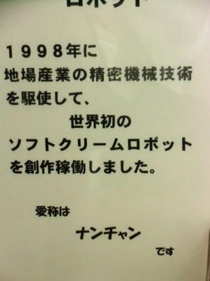 CIMG7878 (2).JPG